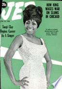 10 фев 1966