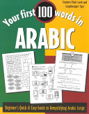 Your First 100 Words in Arabic  Book Only