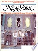 Mar 31, 1969
