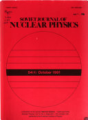 Soviet Journal of Nuclear Physics