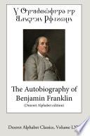 The Autobiography of Benjamin Franklin  Deseret Alphabet edition