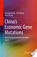 China   s Economic Gene Mutations