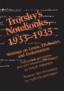Trotsky s Notebooks  1933 1935