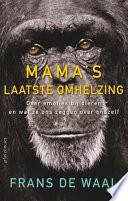 Mama S Laatste Omhelzing