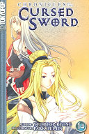Chronicles Of The Cursed Sword Volume 14