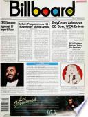 Mar 5, 1983
