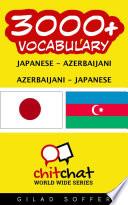 3000  Japanese   Azerbaijani Azerbaijani   Japanese Vocabulary Book