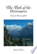 The Path Of The Overcomers