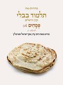 Koren Talmud Bavli V4b  Pesahim  Daf 21a 50a  Noe Color PB  H e