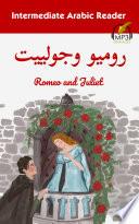 Intermediate Arabic Reader  Romeo and Juliet
