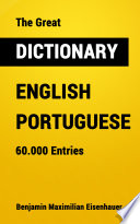 The Great Dictionary English   Portuguese