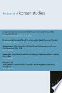 The Journal Of Korean Studies Volume 10 Number 1 Fall 2005