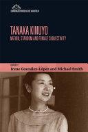 Tanaka Kinuyo