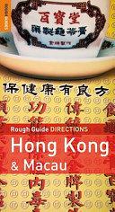 Rough Guide Directions   Hong Kong and Macau
