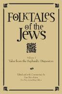 Folktales of the Jews  Volume 1