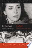 Lebanon   Liban Book