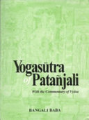 The Yogasutra of Patanjali