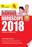 Diamond Horoscope 2018 : Leo