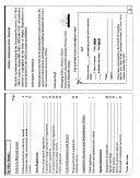 Alaska Administrative Journal
