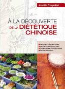 Pdf À la découverte de la diététique chinoise Telecharger