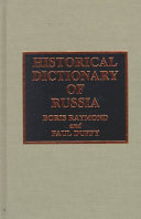 Historical Dictionary of Russia