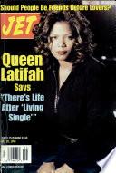 20 июл 1998