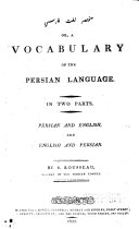 Pdf Muhtasar-i Lugat-i Farisi Or a Vocabulary of the Persian Language. In 2 Parts. Persian and English, and English and Persian