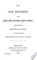 The New Testament  Etc   The Book of Psalms  Etc