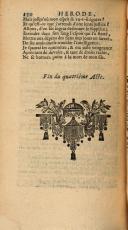 130 페이지