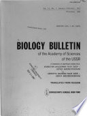 Biology Bulletin of the Academy of Sciences of the USSR