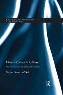 China s Economic Culture Book