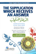 THE SUPPLICATION WHICH RECEIVES AN ANSWER  English Arabic Latin