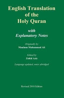 English Translation of the Holy Quran