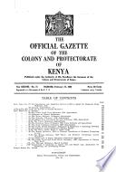 1936年2月11日