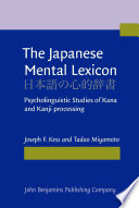 The Japanese Mental Lexicon