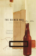 The Ruined Map Pdf/ePub eBook