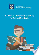 A Guide To Academic Integrity to School Students