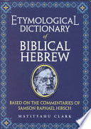 Etymological Dictionary of Biblical Hebrew