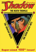 The SHADOW Volume 100