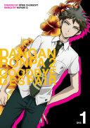 Danganronpa 2  Goodbye Despair Volume 1