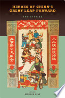 Heroes Of China S Great Leap Forward Book PDF