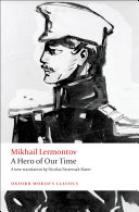A Hero of Our Time ebook