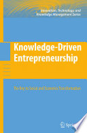 Knowledge Driven Entrepreneurship Book