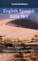English Spanish Bible No9
