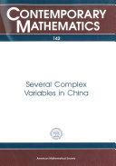 Several Complex Variables in China
