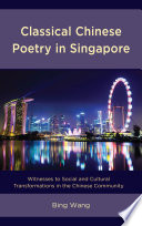 Classical Chinese Poetry In Singapore