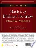 Basics of Biblical Hebrew Interactive Workbook  : For Use on the Blackboard Learn Platform