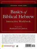 Basics of Biblical Hebrew Interactive Workbook