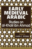 Early Medieval Arabic