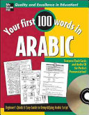 Your First 100 Words Arabic w Audio CD Book PDF